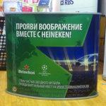 http://Промостойка