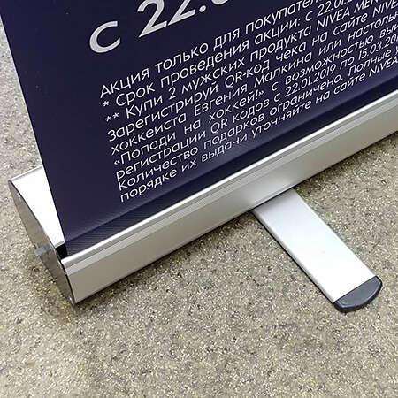 ролл ап чип